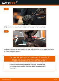 Как се извършва смяна на: Перо на чистачка на 1.9 D Multijet FIAT BRAVO II (198)
