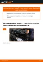 STARK SKSP-1990032 για Astra H Sedan (A04) | PDF οδηγίες αντικατάστασης