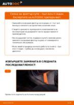 PDF наръчник за смяна: Филтри за климатици OPEL Astra H Седан (A04)