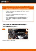 Ръководство за работилница за Toyota Avensis T22 Седан