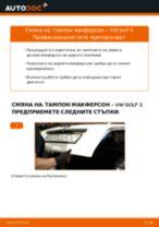 Научете как да отстраните проблемите с Държач, окачване на стабилизатора FIAT