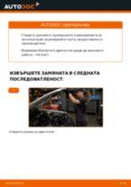 Научете как да отстраните проблемите с Въздушен филтър VW