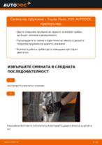 Как се сменят задни пружини на Toyota Prado J120 – Ръководство за смяна