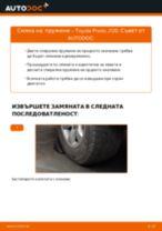 Как се сменят предни пружини на Toyota Prado J120 – Ръководство за смяна