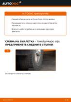 Стъпка по стъпка PDF урок за промяна Воден Радиатор на Audi A4 B5