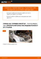 Ръководство за работилница за Toyota Corolla e12 Комби