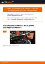 Как се сменя запалителна бобина на VW Golf 5 – Ръководство за смяна