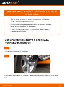 Как се извършва смяна на: Амортисьор на 2.2 D 4WD (ALA30_) Toyota RAV4 III
