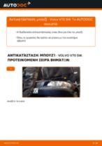 PDF εγχειρίδιο αντικατάστασης: Μπουζί VOLVO V70 II (285)