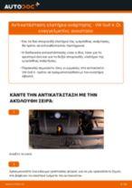 Τοποθέτησης Ελατήρια ανάρτησης VW GOLF IV (1J1) - βήμα - βήμα εγχειρίδια