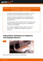 Направи сам ръководство за подмяна на Маншон За Кормилна Рейка в AUDI A4 2020
