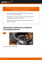 Как се сменя преден макферсон на BMW E92 – Ръководство за смяна