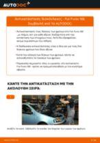Πότε πρέπει να αλλάξει Δισκόπλακα FIAT PUNTO (188): εγχειριδιο pdf