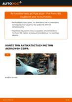 Πώς να αλλάξετε φίλτρα αέρα σε Fiat Punto 188 - Οδηγίες αντικατάστασης