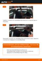 Πώς να αλλάξετε μάκτρο καθαριστήρα εμπρός σε Fiat Punto 188 - Οδηγίες αντικατάστασης