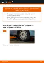 FIAT ръчници за поправка с илюстрации