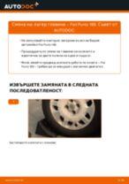 PDF наръчник за смяна: Колесен лагер FIAT PUNTO (188) задна и предна