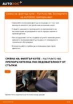 FEBI BILSTEIN 17474 за PUNTO (188) | PDF ръководство за смяна