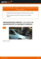 DENSO IKH20TT για PUNTO (188) | PDF οδηγίες αντικατάστασης