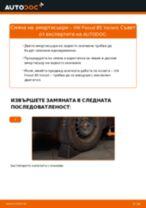 Монтаж на Макферсон VW PASSAT Variant (3B6) - ръководство стъпка по стъпка