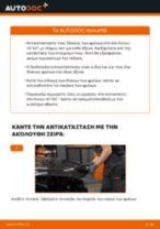 Βήμα-βήμα PDF οδηγιών για να αλλάξετε Δισκόπλακα σε ALFA ROMEO 147 (937)
