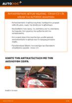 Οι συστάσεις του μηχανικού αυτοκινήτου για την αντικατάσταση CITROËN CITROËN C3 I (FC_) 1.4 i Φίλτρο λαδιού