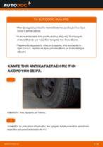 Πώς να αλλάξετε ρουλεμάν τροχού εμπρός σε Opel Corsa C - Οδηγίες αντικατάστασης