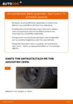 Πώς να αλλάξετε βάση αμορτισέρ εμπρός σε Opel Corsa C - Οδηγίες αντικατάστασης