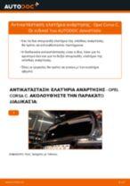Πώς να αλλάξετε ελατήρια ανάρτησης πίσω σε Opel Corsa C - Οδηγίες αντικατάστασης