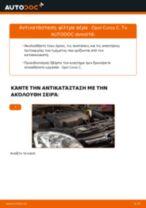 Πώς να αλλάξετε φίλτρα αέρα σε Opel Corsa C - Οδηγίες αντικατάστασης