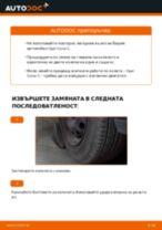 Препоръки от майстори за смяната на OPEL Opel Corsa D 1.2 (L08, L68) Колесен лагер