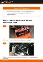 DIY εγχειρίδιο για την αντικατάσταση Εξωτερικός καθρέπτης στο SKODA SUPERB 2020