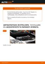 Πότε πρέπει να αλλάξει Φίλτρο αέρα TOYOTA AURIS (NRE15_, ZZE15_, ADE15_, ZRE15_, NDE15_): εγχειριδιο pdf