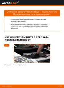 Как се извършва смяна на: Запалителна свещ на 1.4 D-4D (NDE150_) Toyota Auris e15