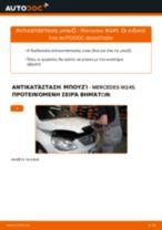 STARK SKSP-1990032 για B-class (W245) | PDF οδηγίες αντικατάστασης