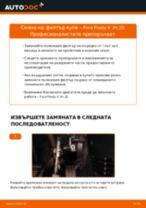 PDF наръчник за смяна: Филтри за климатици FORD Fiesta Mk5 Хечбек (JH1, JD1, JH3, JD3)