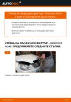 Обновяване Окачване, капсула на лагер на колело MERCEDES-BENZ B-CLASS (W245): безплатни онлайн инструкции