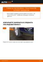Как се сменя пистов ремък на VW Passat 3C B6 Variant – Ръководство за смяна