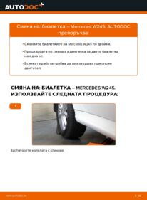 Как се извършва смяна на: Свързваща щанга на B 180 CDI 2.0 (245.207) Mercedes W245
