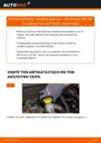 Βήμα-βήμα PDF οδηγιών για να αλλάξετε Τακάκια Φρένων σε ALFA ROMEO 147 (937)