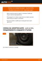 PDF наръчник за смяна: Макферсон AUDI A3 Sportback (8PA) задни и предни