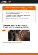 Как се сменя предна дясна Свързваща щанга на Fiat Tipo Комби - ръководство онлайн