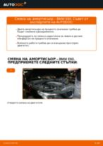 Как се сменя преден макферсон на BMW E60 – Ръководство за смяна