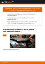 Как се сменя масло и маслен филтър на Audi A4 B8 – Ръководство за смяна