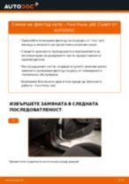 PDF наръчник за смяна: Филтри за климатици FORD Fiesta Mk6 Хечбек (JA8, JR8)