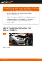 Ford Fiesta Mk5 Van φροντιστήριο επισκευής και εγχειριδιο