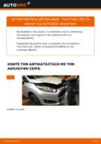 Πώς να αλλάξετε φίλτρα αέρα σε Ford Fiesta JA8 - Οδηγίες αντικατάστασης