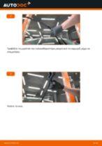 Πώς να αλλάξετε μάκτρο καθαριστήρα εμπρός σε Ford Fiesta JA8 - Οδηγίες αντικατάστασης