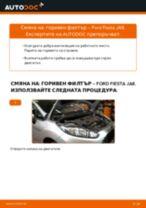 ALCO FILTER SP-1329 за Fiesta Mk6 Хечбек (JA8, JR8) | PDF ръководство за смяна