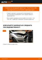 PDF наръчник за смяна: Въздушен филтър FORD Fiesta Mk6 Хечбек (JA8, JR8)